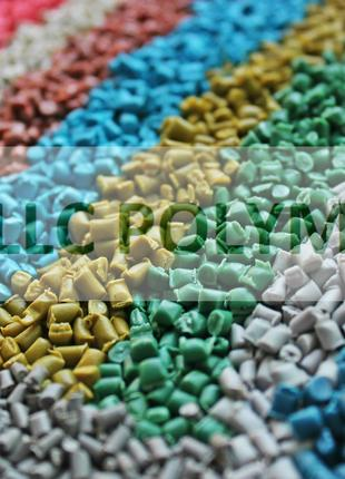 ПЭНД 276 (цвет синий, зеленый, белый)