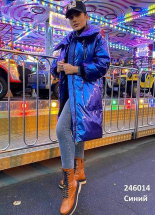 Плащ пальто куртка парка зимняя электрик виниловая зеркальная