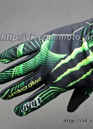 Мото перчатки Thor Monster текстильные (кросс, эндуро)