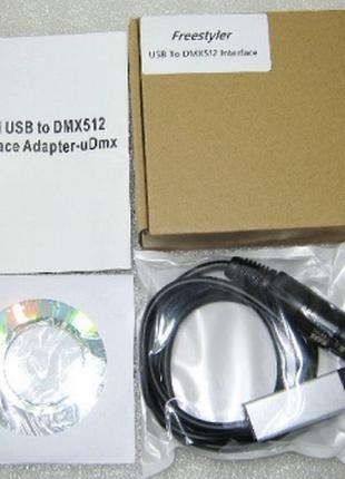 USB DMX 512 FreeStyler контроллер uDMX512 пульт управлением света