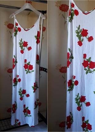Красивый белый длинный сарафан, принт цветы