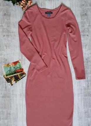 Длинное платье, пудровое платье