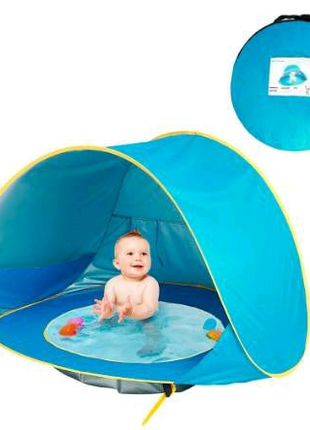 Палатка детская пляжная с бассейном