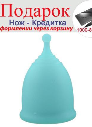 Менструальна чаша Lotus S Блакитниий