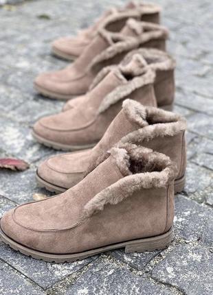 Lux обувь!❤️лоферы натуральные зимние на меху❤️