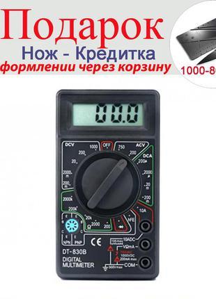 Цифровий мультиметр DT-830В