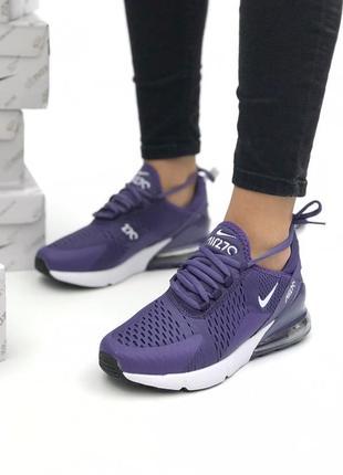 Шикарные кроссовки nike в фиолетовом цвете