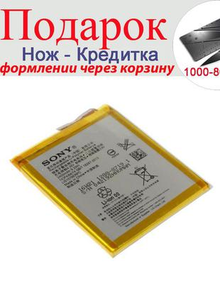 Акумулятор Sony Xperia M4 Aqua Dual (E2312), Extradigital, 240...