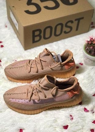 Крутые мужские кроссовки adidas (весна-лето-осень)😍