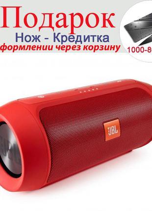 Портативна колонка Bluetooth JBL Charger 2+ Червоний