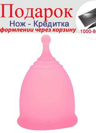 Менструальна чаша Lotus L Рожевий