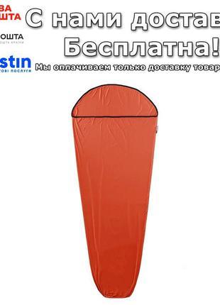 Вкладка для спального мешка Naturehike Оранжевый