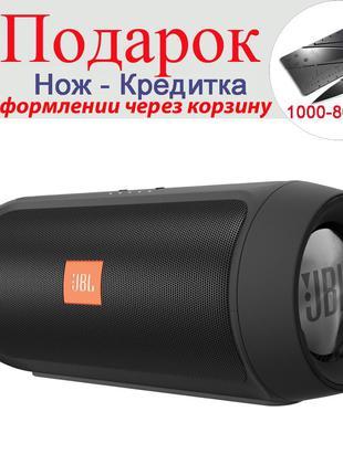 Портативна колонка Bluetooth JBL Charger 2+ Чорний