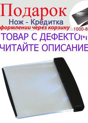 Товар имеет дефект! Световая панель для чтения книг Plat Уценк...