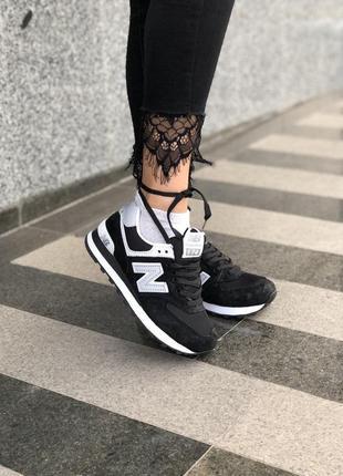 Аккуратные и очень удобные кроссовки new balance 574 (весна-ле...