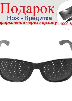 Перфораційні окуляри з дірочками RayBan для тренування зору Чо...