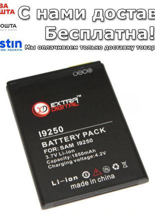 I9250 (Galaxy Nexus), 1850 mAh (BMS6311) Аккумулятор