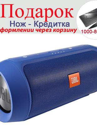 Портативна колонка Bluetooth JBL Charger 2+ Синій