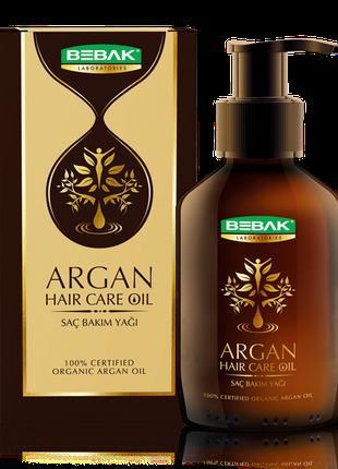 Олія з аргановим маслом Bebak