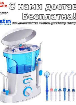 Ирригатор для полости рта Vaclav электрический