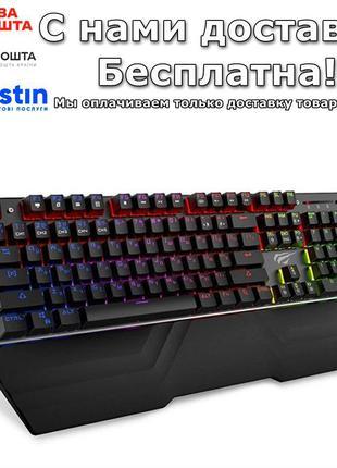 Клавиатура Havit RGB русской раскладкой