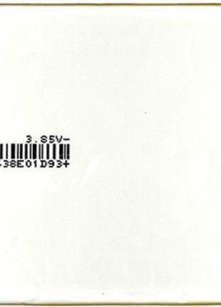 Аккумулятор Sony Xperia C4 2600mAh