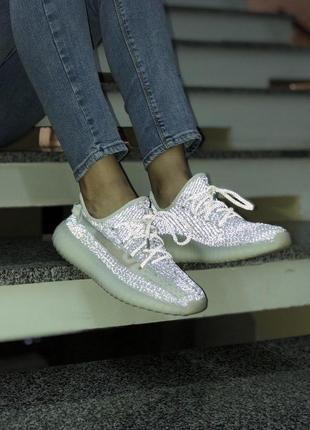 Рефлективные кроссовки adidas yeezy (весна-лето-осень)😍