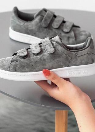 Шикарные и очень удобные кроссовки adidas stan smith в сером ц...
