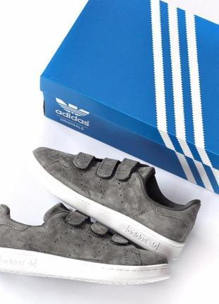 Стильные замшевые кроссовки adidas stan smith на липучках (вес...