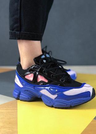 Шикарные кроссовки adidas в сине-черном цвете (весна-лето-осень)😍