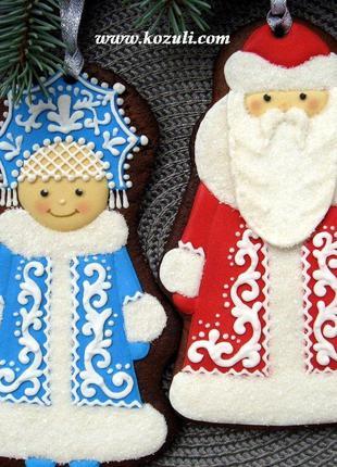 Резак Дед Мороз и Снегурочка