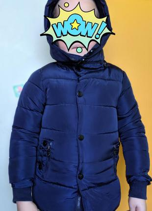 Теплая десткая куртка на мальчика