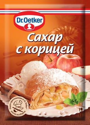Сахар с корицей DrOetker