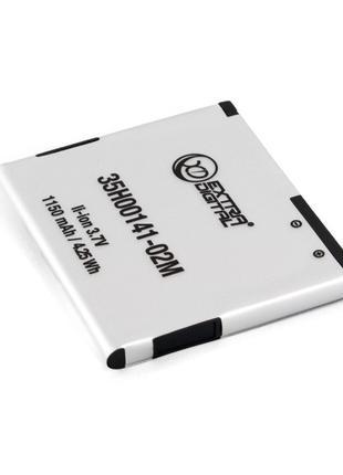 Аккумулятор для HTC Desire HD (1150 mAh) - BMH6201