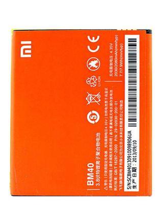 Аккумулятор к телефону Xiaomi BM40 2030mAh