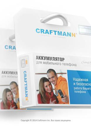 Аккумулятор Craftmann SAMSUNG SM-N900 GALAXY NOTE 3 NFC 3200mA...