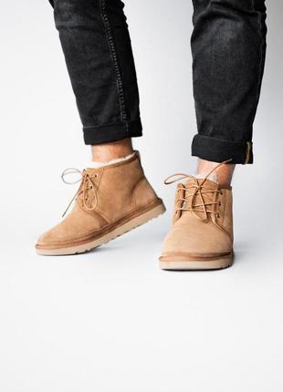 Стильные мужские ботинки ugg в горчичном цвете (осень-зима-вес...