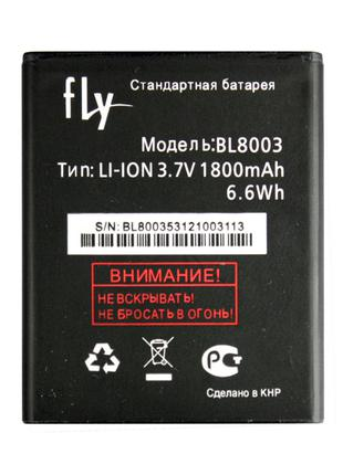 Аккумулятор к телефону Fly BL8003 1800mAh