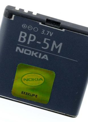 Аккумулятор к телефону Nokia BP-5M 900mAh