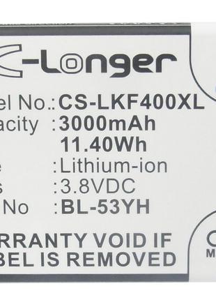 Аккумулятор LG G3 3000 mAh Cameron Sino