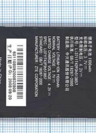 Аккумулятор к телефону ZTE Li3711T42P3h513857 1100mAh