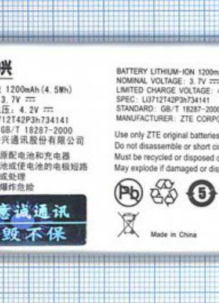 Аккумулятор к телефону ZTE Li3712T42P3h734141 1200mAh