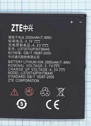Аккумулятор к телефону ZTE Li3702T42P3h736445 2000mAh