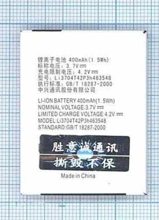 Аккумулятор к телефону ZTE Li3704T42P3h463548 400mAh