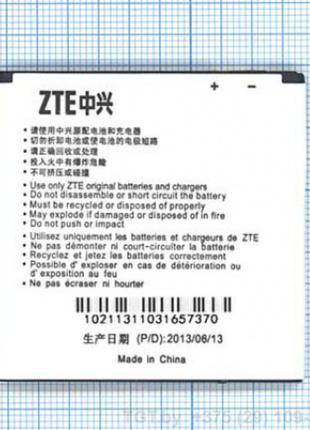 Аккумулятор к телефону ZTE Li3711T42P3h505048 1150mAh