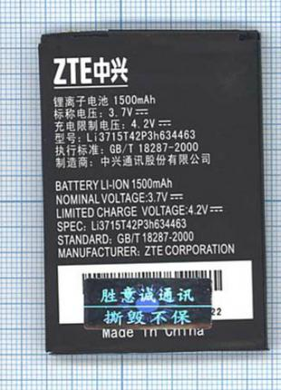 Аккумулятор к телефону ZTE Li3715T42p3h634463 1500mAh