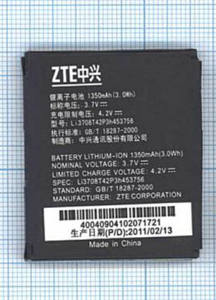 Аккумулятор к телефону ZTE Li3707T42P3h443747 1350mAh