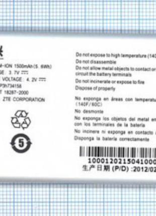 Аккумулятор к телефону ZTE Li3715T42P3h734158 1500mAh