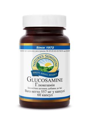 Glucosamine Глюкозамин NSP, НСП, США