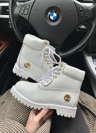 Ботинки тимберленд в белом цвете с теплым мехом /осень/зима/ве...